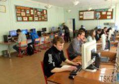 Jubileuszowy X Regionalny Konkurs Informatyczny dla Szkół Gimnazjalnych