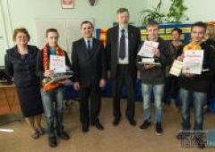 XI Regionalny Konkurs Informatyczny dla Szkół Gimnazjalnych